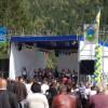 Бойко фест 2009