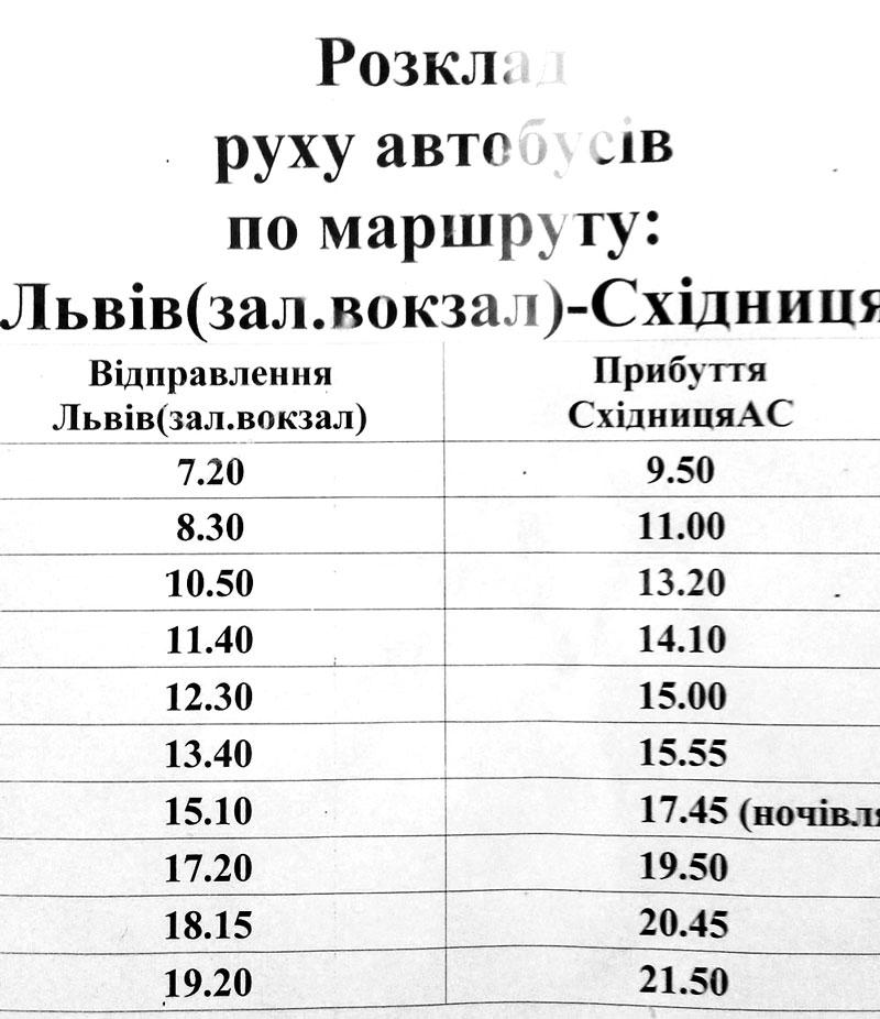 Rozklad Lviv Shidnycja Розклад руху автобусів по маршруту: Львів Східниця