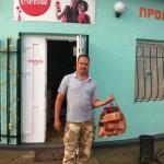 IMG 0334 150x150 Подорож улюбленими місцями Криму